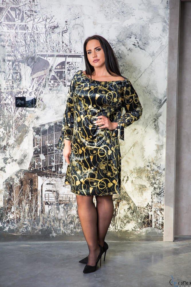 Czarno-Złota Sukienka LYNETT Plus Size